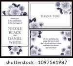 romantic invitation. wedding ... | Shutterstock . vector #1097561987