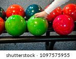 bowling balls with kid hand...   Shutterstock . vector #1097575955