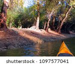 bow of yellow kayak. kayaking... | Shutterstock . vector #1097577041