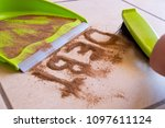 clean your debt concept with... | Shutterstock . vector #1097611124
