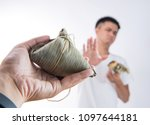 a man feels sick after eating... | Shutterstock . vector #1097644181
