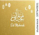 eid mubarak 2018 social media...   Shutterstock . vector #1097645831