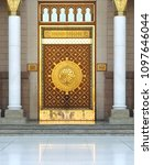 madinah  saudi arabia  ... | Shutterstock . vector #1097646044