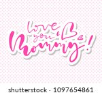 happy mother's day postcard.... | Shutterstock .eps vector #1097654861