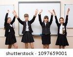 group portrait of happy... | Shutterstock . vector #1097659001