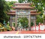singapore   april 16 2018  haw... | Shutterstock . vector #1097677694