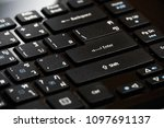 button on keyboard black color | Shutterstock . vector #1097691137
