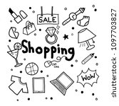 fashion shopping sale object... | Shutterstock . vector #1097703827