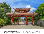 shureimon gate in shuri castle... | Shutterstock . vector #1097726741