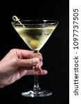 Small photo of martini, olive, drink