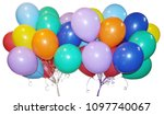 Very Beautiful Balloons