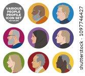 various senior people profile... | Shutterstock .eps vector #1097746427