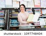 portrait of happy brunette... | Shutterstock . vector #1097748404