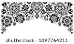 folk art frame border retro... | Shutterstock .eps vector #1097764211