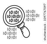static program analysis  the... | Shutterstock .eps vector #1097767097