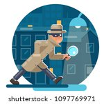spy magnifying glass mask... | Shutterstock .eps vector #1097769971