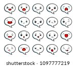 asian cute emoji. japanese... | Shutterstock .eps vector #1097777219