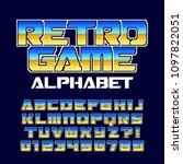 retro computer game alphabet... | Shutterstock .eps vector #1097822051