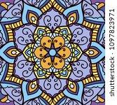 mandala. ethnic decorative... | Shutterstock .eps vector #1097823971