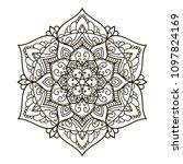 mandala. ethnic decorative... | Shutterstock .eps vector #1097824169