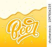 beer hand lettering  custom... | Shutterstock .eps vector #1097836235