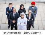 multicultural business people... | Shutterstock . vector #1097838944