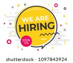 we are hiring banner design... | Shutterstock .eps vector #1097843924