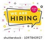 we are hiring banner design... | Shutterstock .eps vector #1097843927
