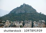 tourism and travel in greece | Shutterstock . vector #1097891939