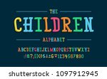 latin alphabet. children font... | Shutterstock .eps vector #1097912945
