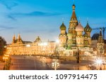moscow cityscape with st basils ... | Shutterstock . vector #1097914475