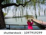 beijing  china  april 28  2018  ... | Shutterstock . vector #1097919299