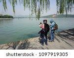 beijing  china  april 28  2018  ... | Shutterstock . vector #1097919305
