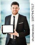 businessman in the office... | Shutterstock . vector #1097947517