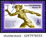 russia   circa 1980  a stamp... | Shutterstock . vector #1097978555
