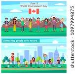 world environmental day... | Shutterstock .eps vector #1097994875