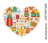 russia icons heart shape... | Shutterstock .eps vector #1097997449