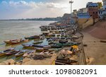 aerial view of varanasi city... | Shutterstock . vector #1098082091