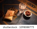 water and dates. iftar is the... | Shutterstock . vector #1098088775