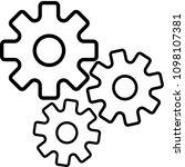gear cog icon | Shutterstock .eps vector #1098107381