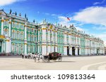 View Winter Palace Square   In...