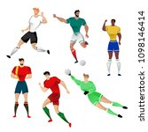 football players from germany ... | Shutterstock .eps vector #1098146414