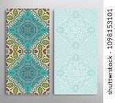 vertical seamless patterns set  ...   Shutterstock .eps vector #1098153101