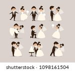 newly married doodles | Shutterstock .eps vector #1098161504