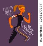 running girl. fitness  jogging  ... | Shutterstock .eps vector #1098177374