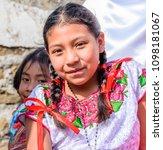 cuidad vieja   guatemala   ... | Shutterstock . vector #1098181067