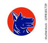sports mascot icon illustration ... | Shutterstock .eps vector #1098181739