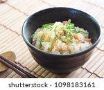 japanese shiso salmon maze gohan   Shutterstock . vector #1098183161