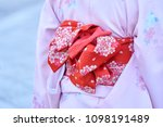 young girl wearing japanese... | Shutterstock . vector #1098191489