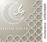 islamic ramadan kareem greeting ... | Shutterstock .eps vector #1098198689